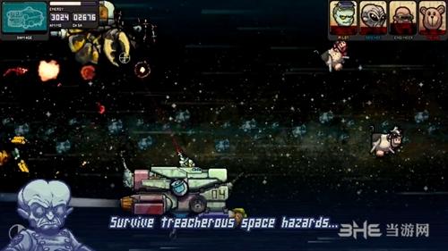 《裂变巨星X》游戏截图1
