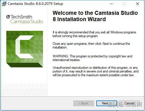 camtasia studio 8图片1