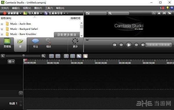 camtasia studio 8破解版