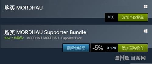 雷霆一击Steam价格