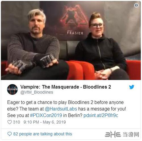 《吸血鬼:避世血族2》官方推特内容