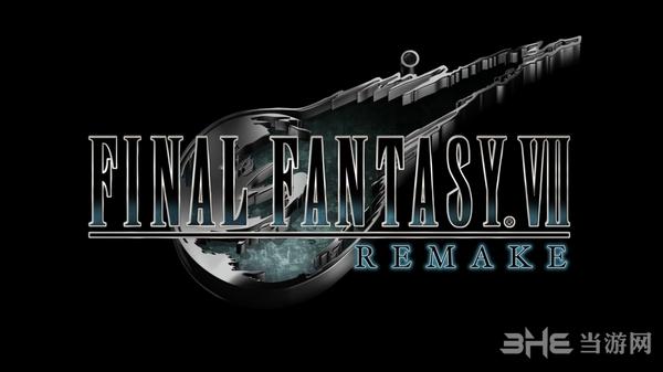 最终幻想7重制版封面