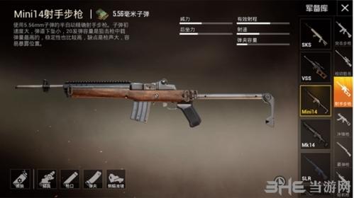 mini14射手步枪5.56mm子弹