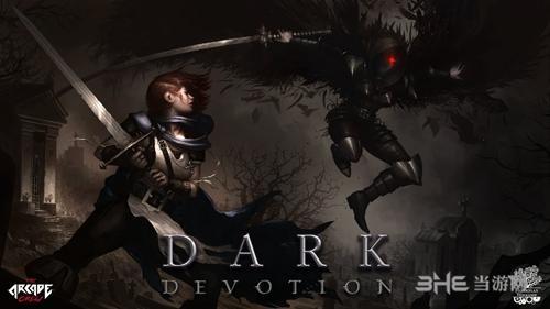 黑暗献祭游戏宣传图1
