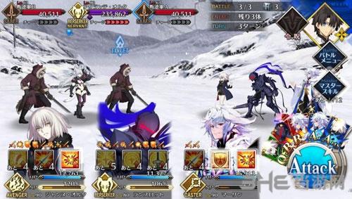FGO永久冻土帝国阿塔兰忒2