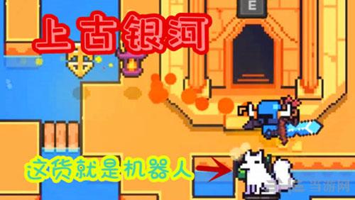 浮岛物语游戏截图