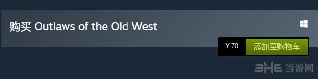 西部世界游戏steam售价