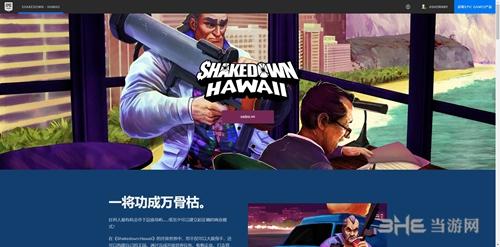 EPIC商城游戏页面