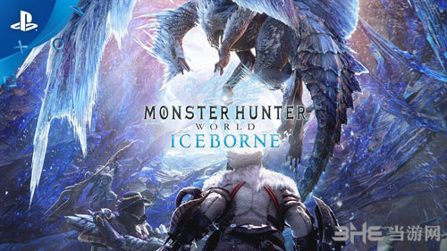 怪物猎人世界冰原资料片截图