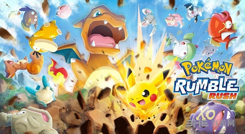 《精灵宝可梦Rumble Rush》宣传图