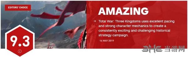 全面战争三国IGN图片