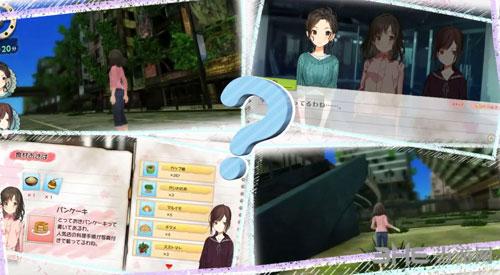 《致全人类》游戏截图3