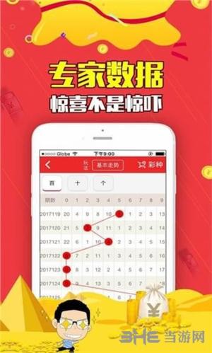 9万彩票app下载|9万彩票app安卓最新版本 下载_当游网