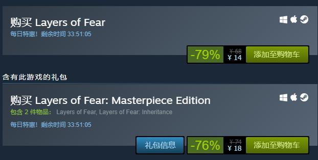 层层恐惧steam图片