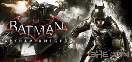 蝙蝠侠阿卡姆骑士封面