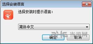 云譯通外貿電商版圖片1