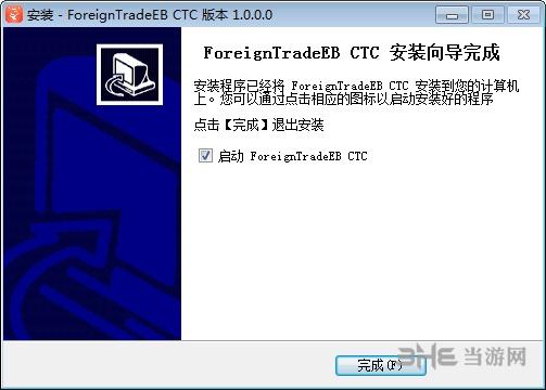 云譯通外貿電商版圖片2