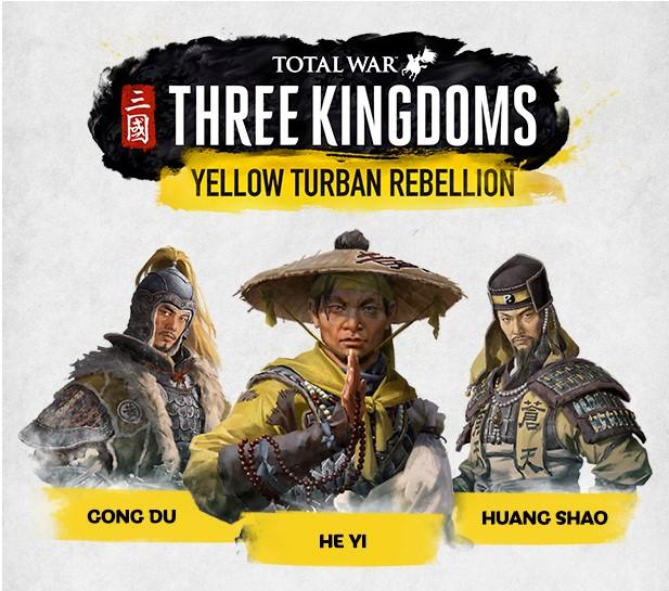 《全面战争:三国》DLC