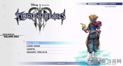 王国之心3游戏截图4
