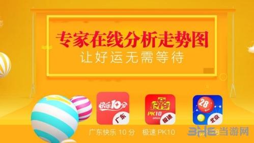 千万彩票app安卓下载千万彩票平台最新版 下载bet36体育开户6