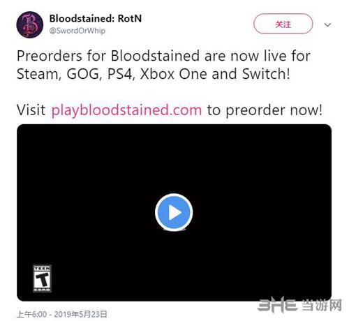 《血污:夜之仪式》推特原文