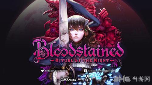 《血污:夜之仪式》游戏截图4