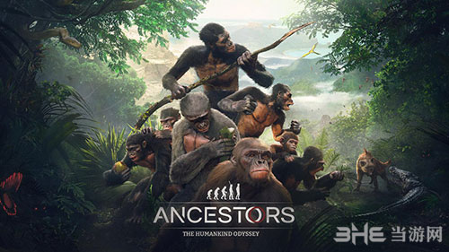 《先祖:人类奥德赛》游戏截图