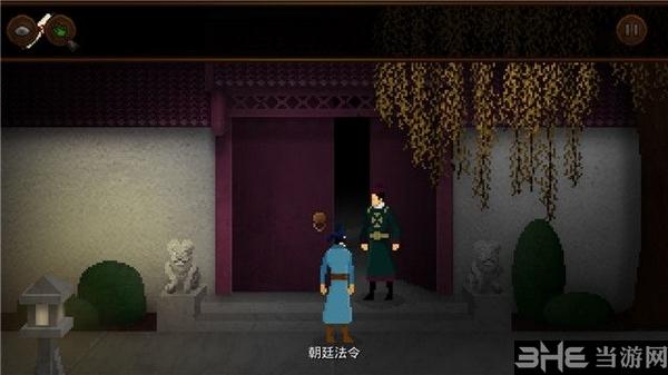 狄仁杰之锦蔷薇图片2