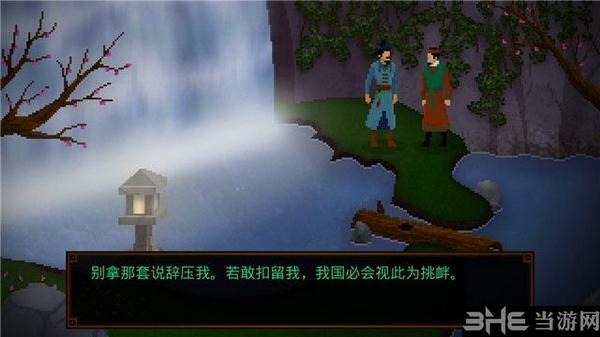 狄仁杰之锦蔷薇图片4