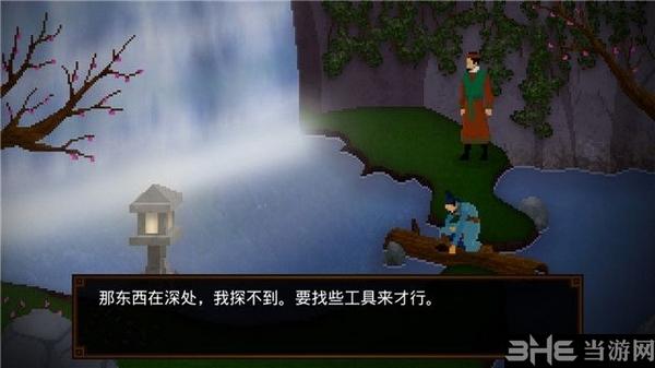 狄仁杰之锦蔷薇图片10