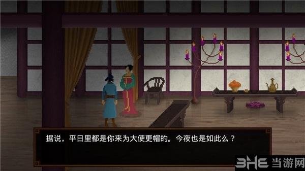 狄仁杰之锦蔷薇图片11