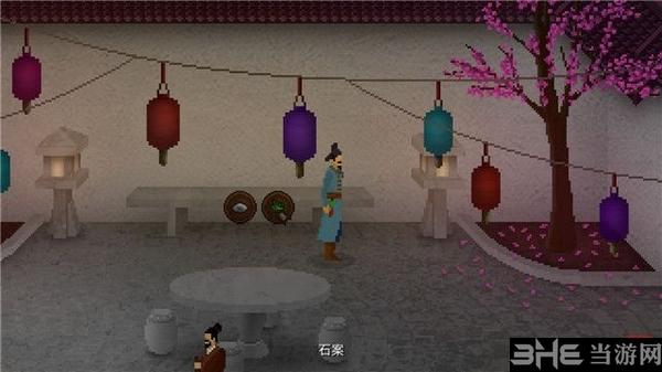 狄仁杰之锦蔷薇图片12