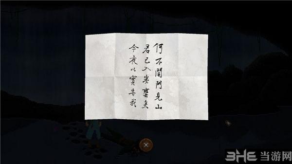 狄仁杰之锦蔷薇图片17