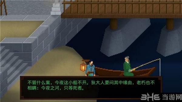 狄仁杰之锦蔷薇游戏截图8