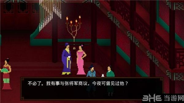 狄仁杰之锦蔷薇游戏截图10