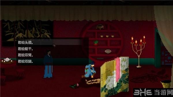 狄仁杰之锦蔷薇游戏截图11