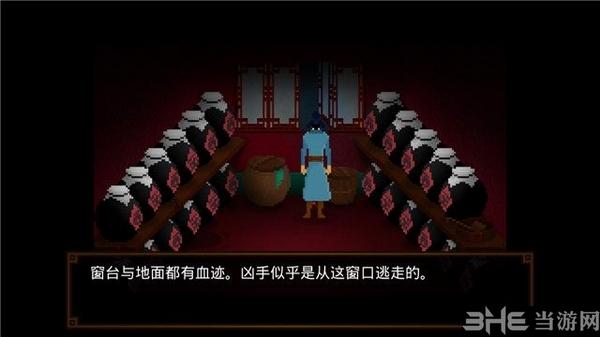 狄仁杰之锦蔷薇游戏截图12