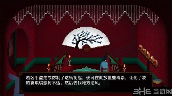 狄仁杰之锦蔷薇游戏截图13