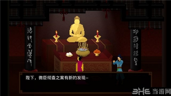 狄仁杰之锦蔷薇游戏截图16