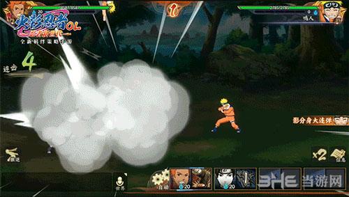 火影忍者OL战斗图1