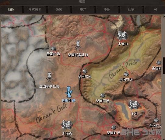 剑士kenshi地图2