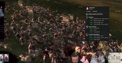 《全面战争三国》游戏截图