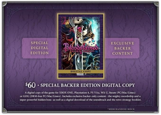 《血污:夜之仪式》DLC宣传图