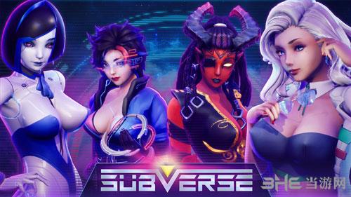 Subverse游戏截图