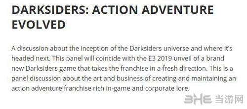 《暗黑血统》新作亮相E3消息