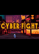 �W�j斗��(Cyber Fight)PC版