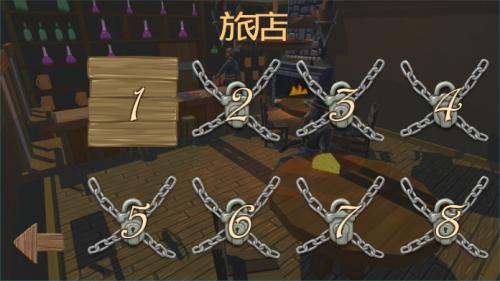 家鼠模拟器中文版截图5