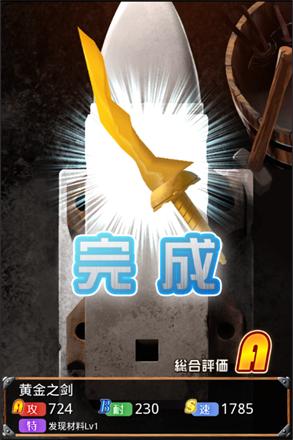 史密斯铁匠铺中文最新版截图1