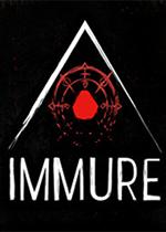 禁闭空间(IMMURE)PC版