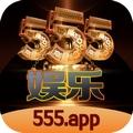 555彩票app官方安卓版